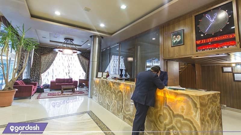 پذیرش هتل پارمیدا مشهد
