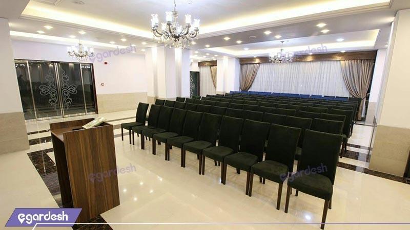 سالن کنفرانس هتل پارسیس