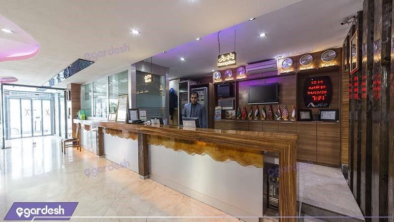پذیرش هتل آپارتمان قصر آیدین