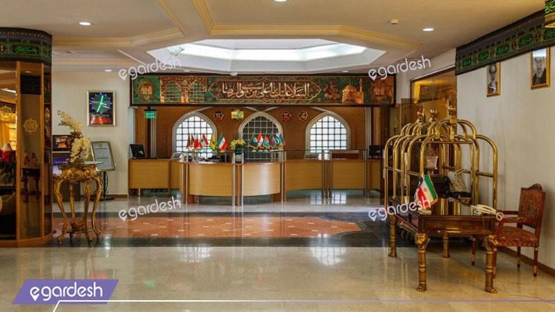پذیرش هتل قصرالضیافه