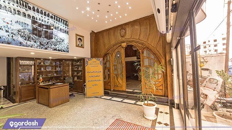 فروشگاه صنایع دستی هتل صادقیه
