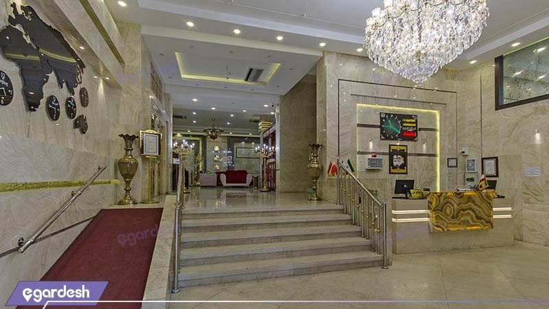 پذیرش هتل سراج