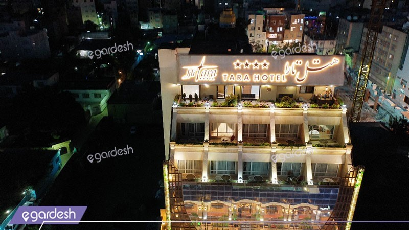 نمای ساختمان هتل تارا