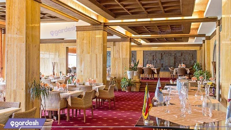 رستوران هتل نارنجستان