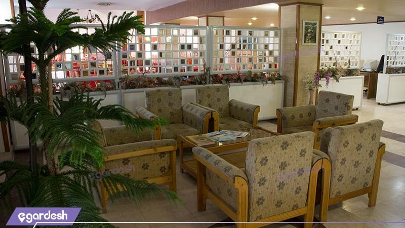 لابی هتل جهانگردی چلندر