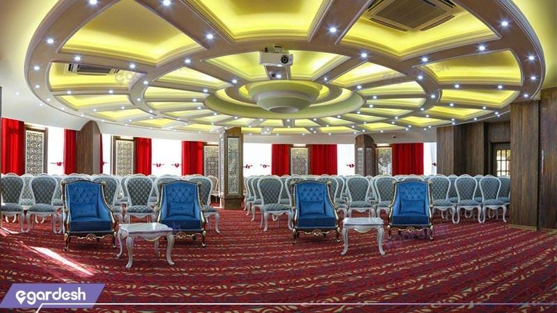اتاق کنفرانس هتل آریا