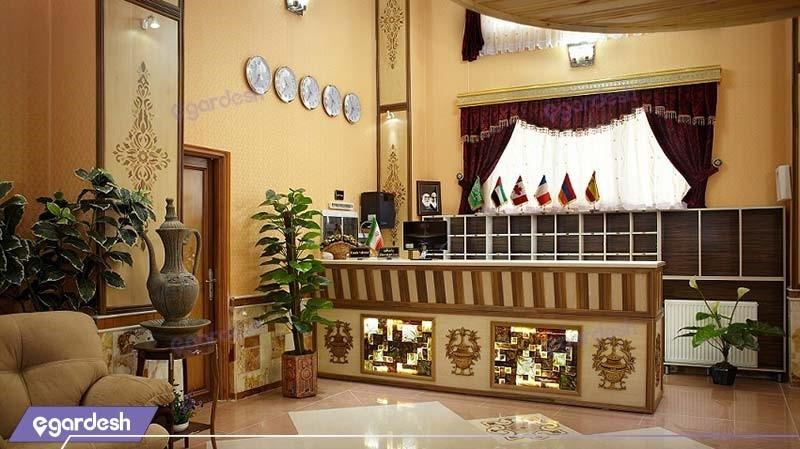 پذیرش هتل قصر اسکو