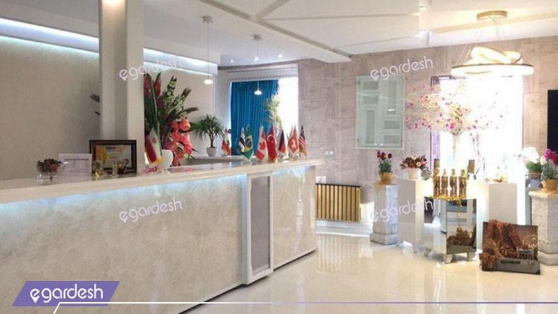 پذیرش هتل ایرانیان