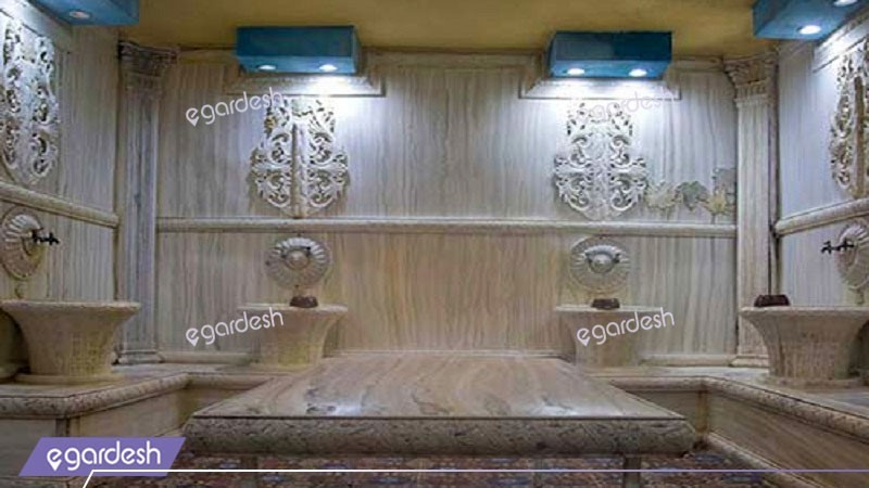 حمام ترکی هتل ایرانیان