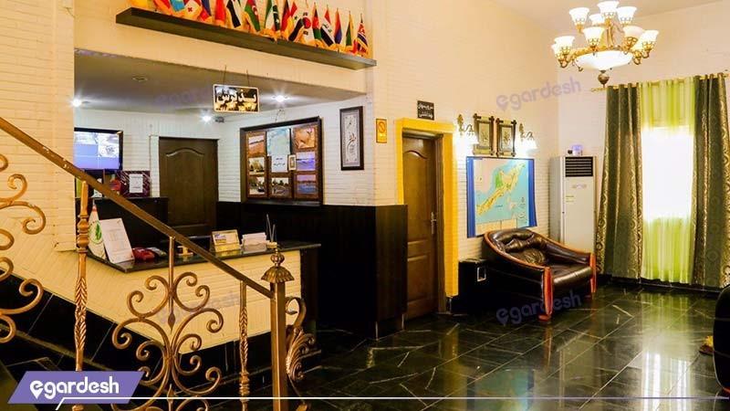 پذیرش هتل آپادانا