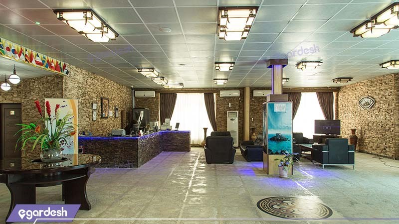 لابی هتل ساحلی خلیج فارس قشم