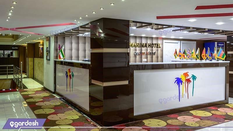 پذیرش هتل مارینا 2