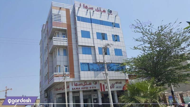 نمای ساختمان هتل سما