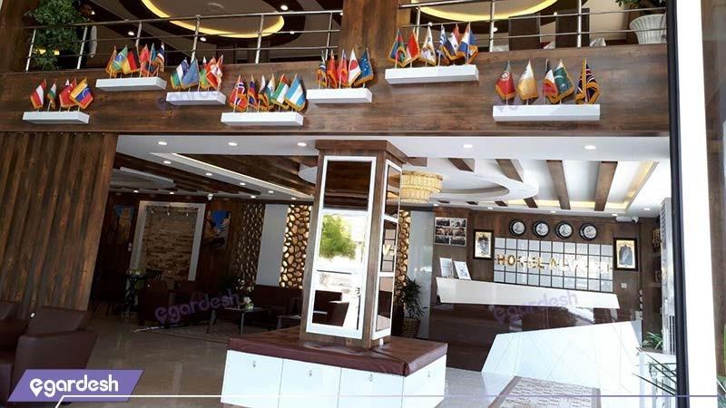 لابی هتل الوند2
