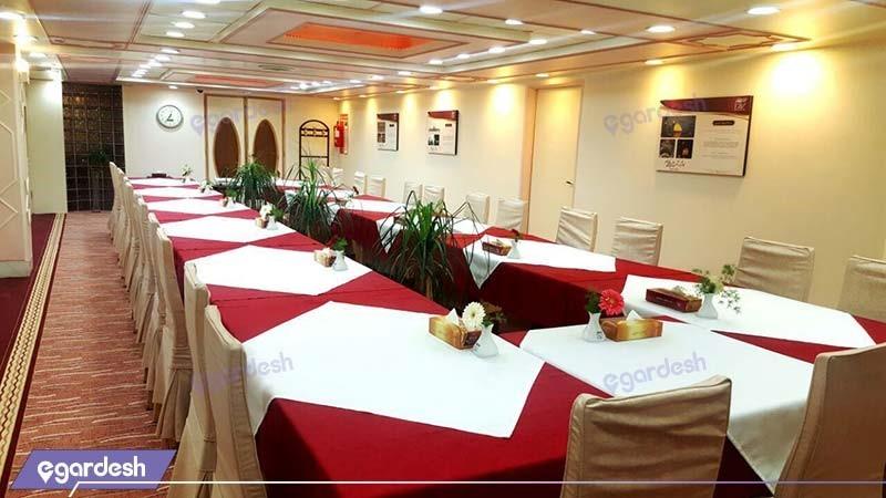 سالن کنفرانس هتل بین المللی قم