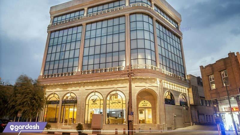 نمای ساختمان هتل جمیل