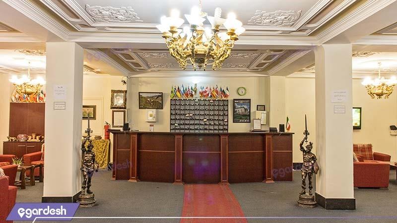 پذیرش هتل بزرگ ملکشاه