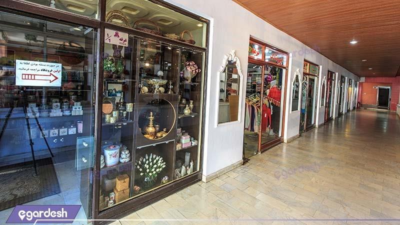 مرکز تجاری هتل پارسیان آزادی رامسر