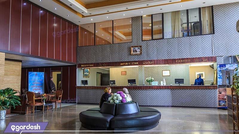 پذیرش هتل پارسیان آزادی رامسر
