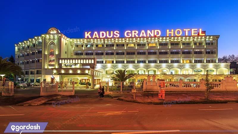 نمای ساختمان هتل بزرگ کادوس