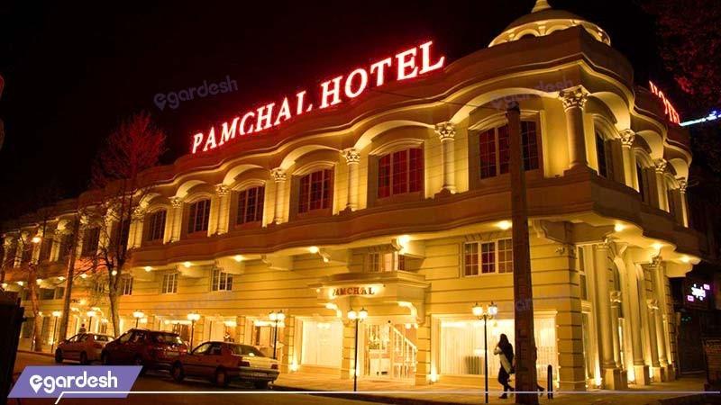 نمای ساختمان هتل پامچال رشت