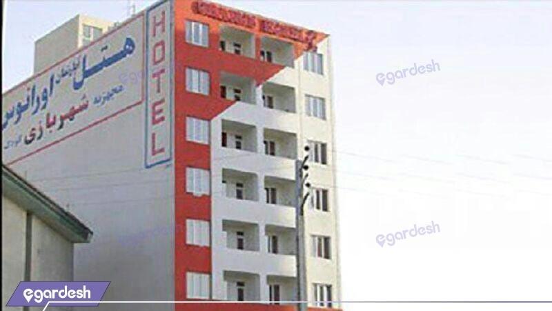 نمای ساختمان هتل اورانوس
