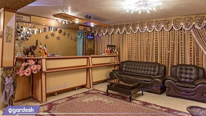 پذیرش هتل بوستان