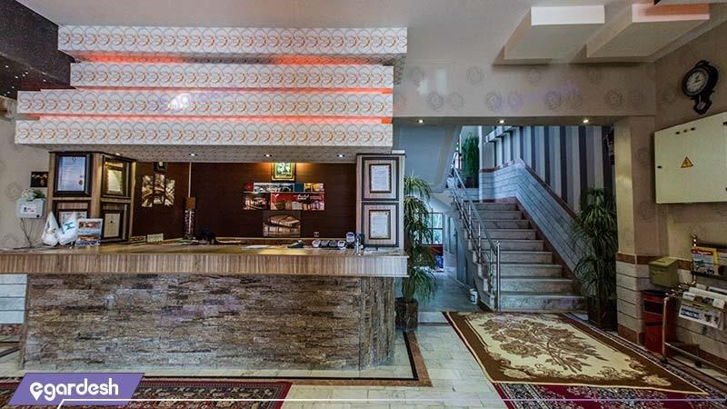 پذیرش هتل آپارتمان ارشاد
