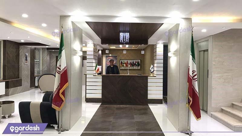 پذیرش هتل خلیج فارس رضوان
