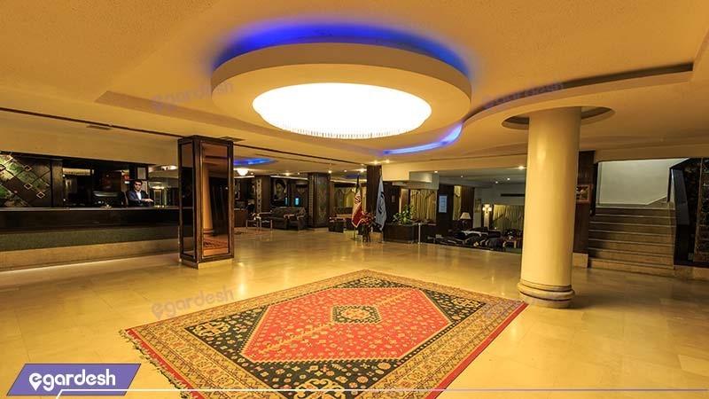 لابی هتل بین المللی لاله سرعین