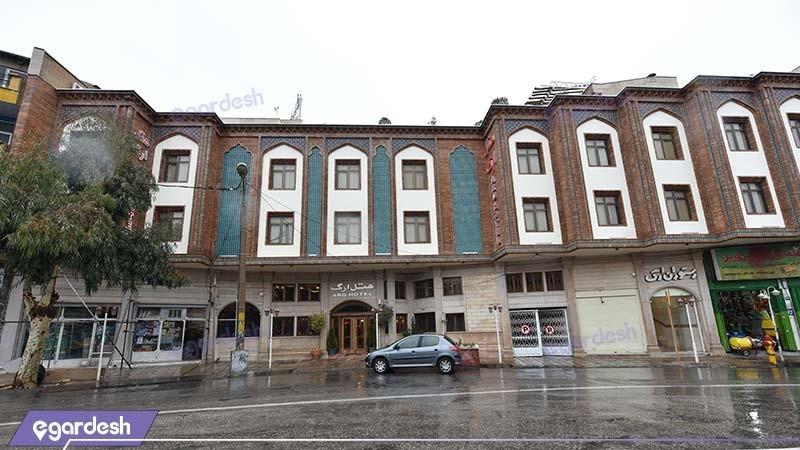 نمای ساختمان هتل ارگ شیراز
