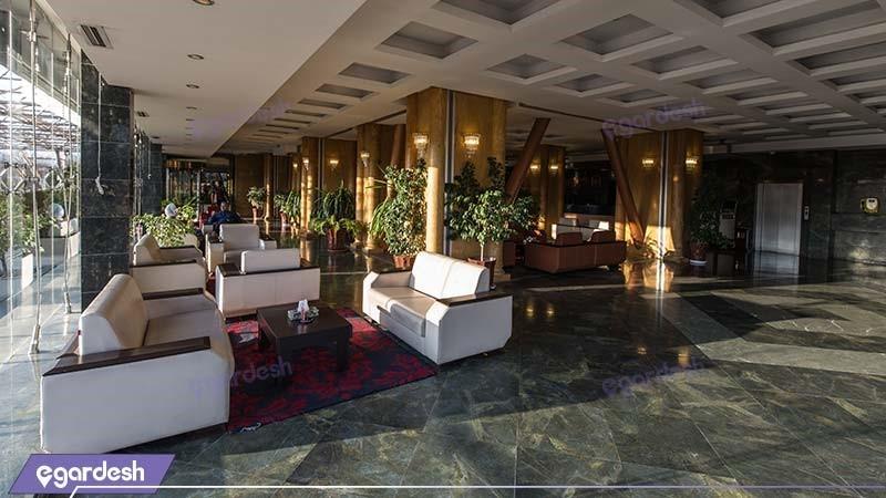 لابی هتل بزرگ چمران