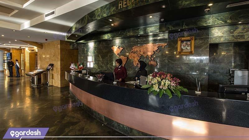 پذیرش هتل بزرگ چمران