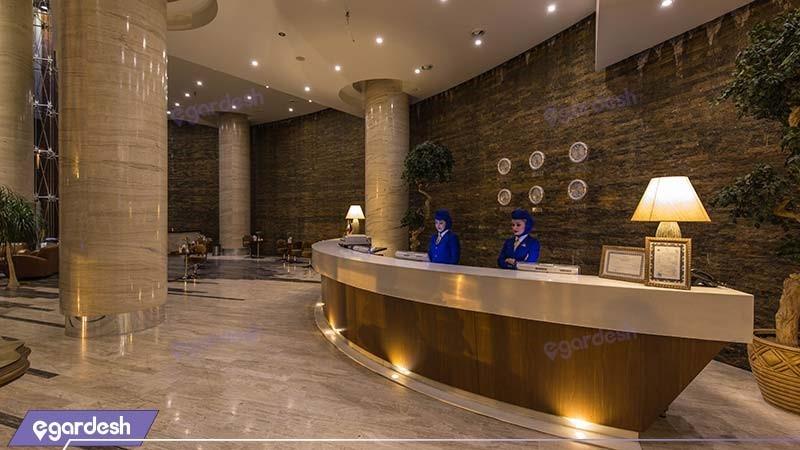 پذیرش هتل بزرگ شیراز