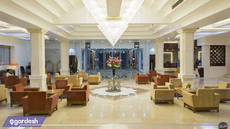 لابی هتل هما شیراز