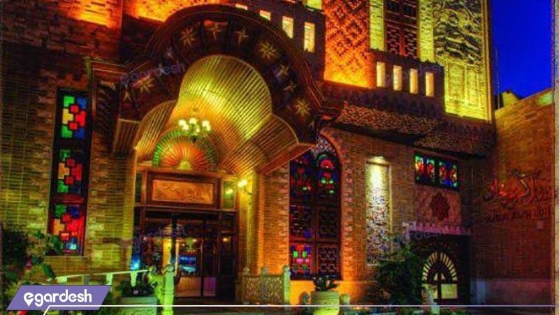 نمای ساختمان هتل کریم خان زند