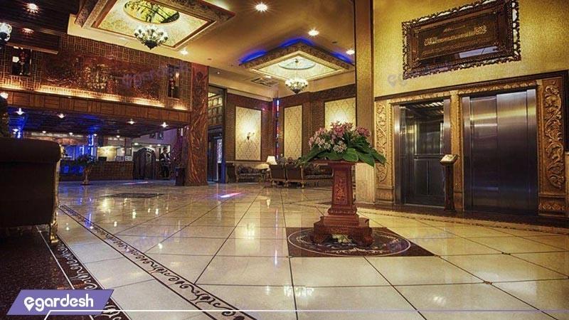 لابی هتل کریم خان زند