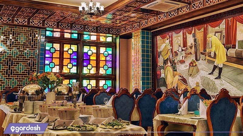 رستوران هتل کریم خان زند