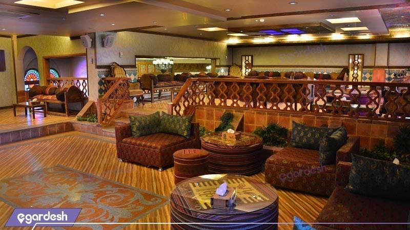 رستوران سنتی هتل کریم خان زند