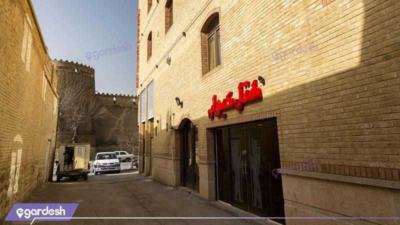 نمای ساختمان هتل کیوان شیراز