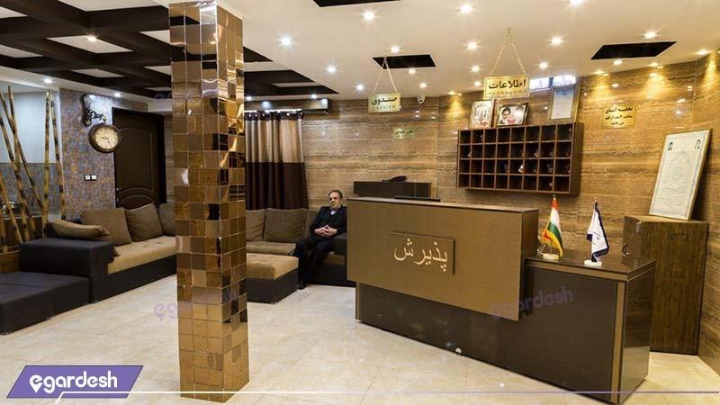 پذیرش هتل کیوان شیراز