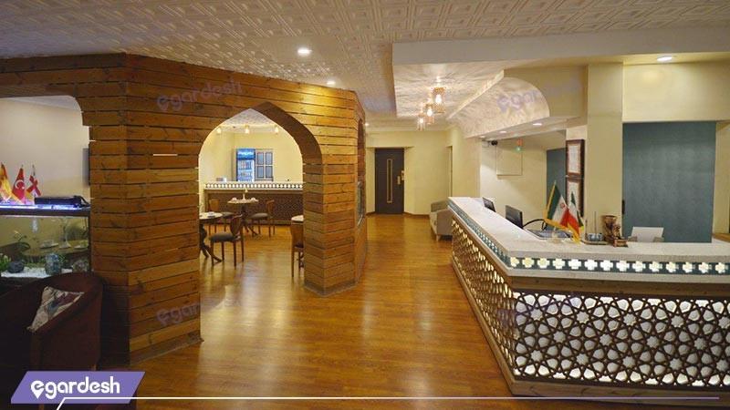پذیرش هتل لطفعلی خان