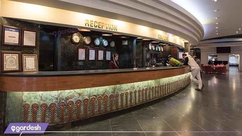 پذیرش هتل پارس شیراز