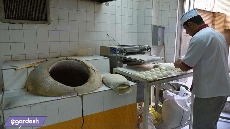 نانوایی هتل پارسیان شیراز