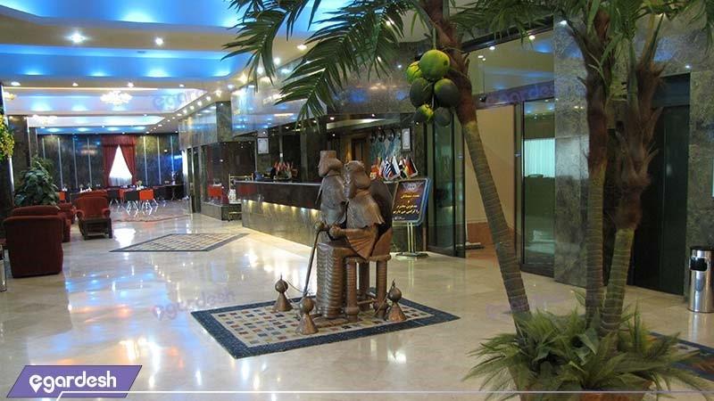 لابی هتل پرسپولیس