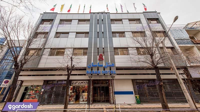 نمای ساختمان هتل ساسان شیراز
