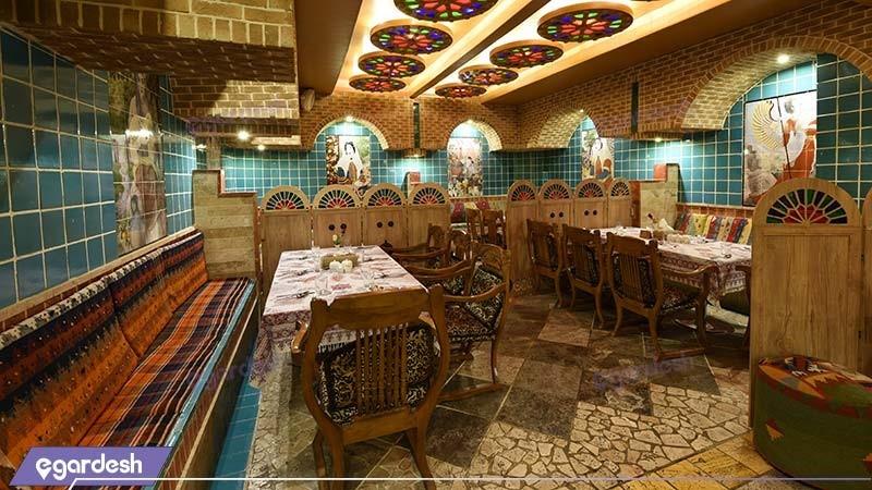 رستوران هتل ستارگان