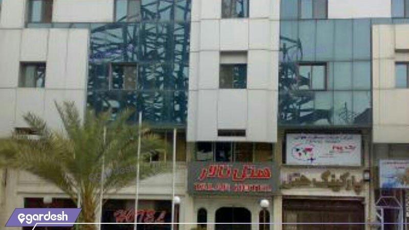 نمای ساختمان هتل تالار