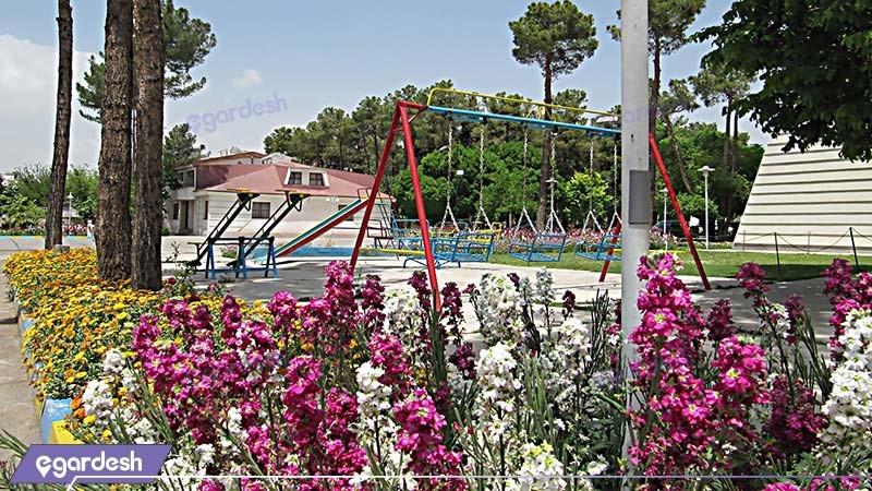 پارک بازی کودکان مجتمع جهانگردی شیراز