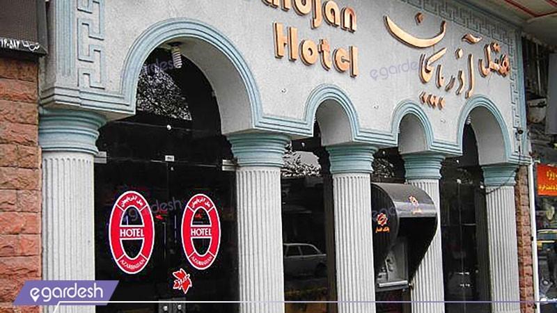 نمای ساختمان هتل آذربایجان